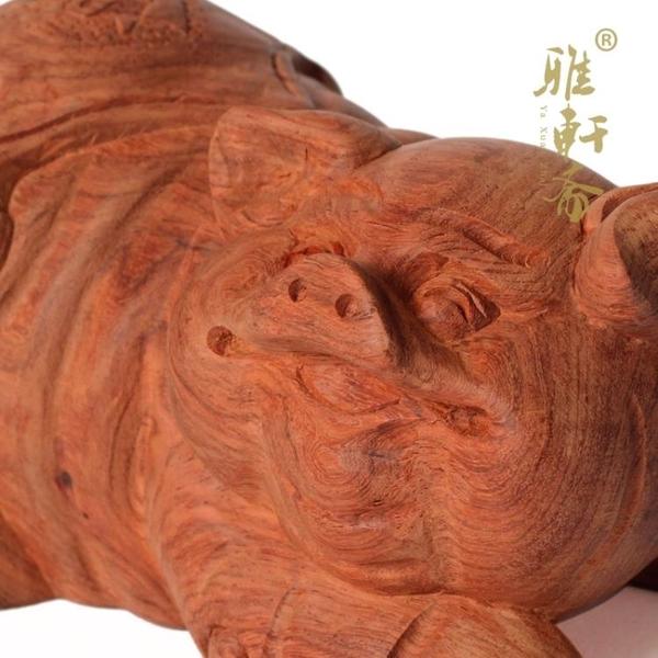 [超豐國際]V木雕豬 紅木雕工藝品擺件 生日禮物 生肖福豬 1入