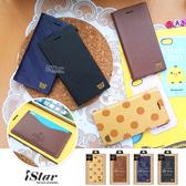 iPhone 8/7/6s/6 手機殼 拉拉熊 正版授權 皮革插卡 側翻式 硬殼 4.7吋 San-X -拉拉熊/懶懶熊