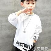 男童內搭長袖白t恤兒童裝中大童春裝2021年秋季新款打底衫潮洋氣 小艾新品