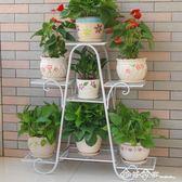 花架子多層室內陽台裝飾架鐵藝實木客廳省空間花盆落地式綠蘿igo 西城故事