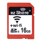 【聖影數位】WiFi SD-16G卡 易享派 ezShare ES100 16G class 10公司貨 可3期0利率