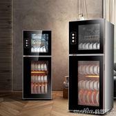 櫻羚M-06烘碗機家用立式小型櫃式迷你雙門消毒碗櫃不銹鋼商用台式 美芭QM 美芭