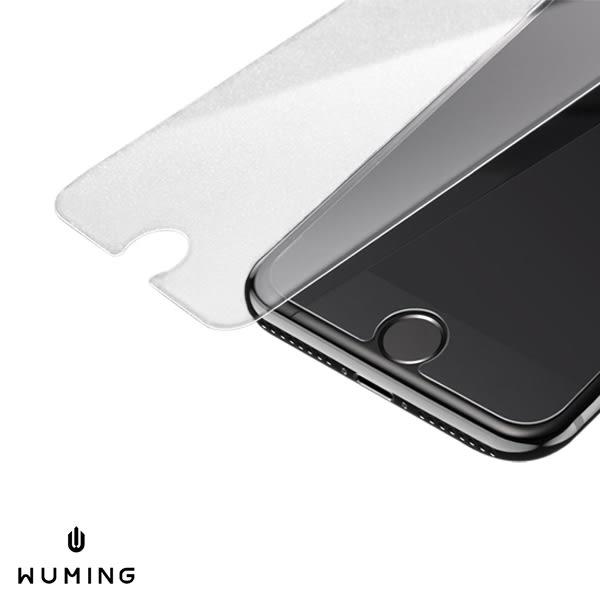 弧邊 iPhone8 Plus i8 i7 玻璃 保護貼 鋼化膜 玻璃貼 防碎邊 高透 防爆 靈敏觸控 『無名』 K09123