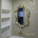 歐式復古廁所鏡子壁掛式衛生間創意洗手盆裝飾鏡衛浴室鏡洗手台鏡MNS「時尚彩紅屋」