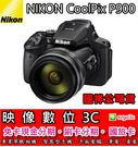 《映像數位》Nikon CoolPix P900 大砲型83X光學數位類單眼相機 【國祥公司貨】【登錄送原廠電池】**