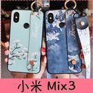 【萌萌噠】Xiaomi 小米 Mix3 (6.39吋) 腕帶支架復古花朵碎花保護殼 全包防摔軟殼 手機殼 附同款掛繩