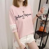 七分袖t恤女短袖學生夏裝拼接網紗韓版寬鬆bf百搭中袖上衣服ins潮 Korea時尚記