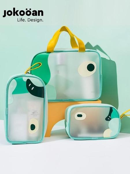 洗漱包化妝包女小號ins風便攜手提包洗漱旅行出差大容量收納袋透明防水 雲朵