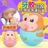 百貨週年慶-不倒翁谷雨芽膠不倒翁搖鈴0-1歲寶寶早教益智大號3-6-12月嬰兒洗澡玩具