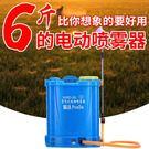 噴霧器噴達電動噴霧器農用背負式充電多功能殺蟲噴霧機打農藥高壓鋰電池【快速出貨】jy