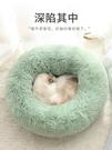 網紅貓窩冬季保暖深度睡眠狗窩四季通用貓咪睡覺的窩用品寵物床 夢幻小鎮