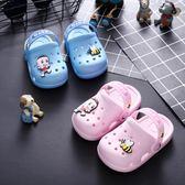 兒童洞洞鞋  兩穿涼拖鞋夏季男女寶寶防滑嬰幼兒小孩室內外洞洞鞋