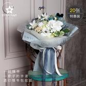 【20張再送20張】透印情書包花紙鮮花包裝紙英文磨砂紙【極簡生活】
