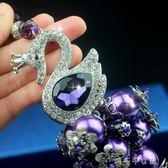 汽車掛件 水晶車內車飾掛件 車載掛飾飾品車 天鵝女士鑽石裝飾「千千女鞋」