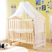 歐式環保實木嬰兒床寶寶床無油漆可當游戲床\搖床\可與大人床合并 艾莎嚴選YYJ