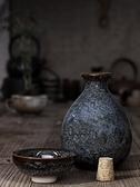 中式仿古風密封空酒瓶黑色酒壇子可定制logo半斤一斤酒壇小酒壺 果果輕時尚