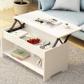 升降桌子折疊桌學生長方形家用簡易電腦桌小戶型多功能折疊餐桌JD 寶貝計畫