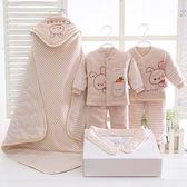 禮盒套裝 嬰兒衣服棉質0-3個月6新生兒禮盒套裝初生出生寶寶棉襖T 3色