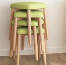 北歐餐椅家用實木餐凳子現代化妝書桌簡約休閒鐵藝小椅子靠背吧台 中秋節全館免運