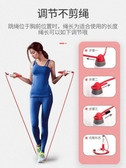 跳繩 跳繩健身運動專用負重訓練成人女計數器專業鋼絲繩子 宜品