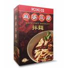 [輸入yahoo5再折!]【KiKi食品雜貨】麻婆豆腐拌麵 (麻婆豆腐包320g+麵條80g)