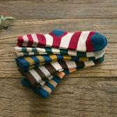 兒童襪子純棉3-5-7-9-10歲以上男童女童中大童春秋寶寶秋冬全棉襪