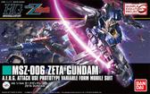 鋼彈模型 HGUC 1/144 Z鋼彈 新生REVIVE 機動戰士0087 ZETA TOYeGO 玩具e哥