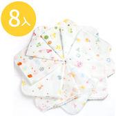 紗布巾 透氣吸水嬰兒紗布口水巾 紗布手帕 RA0150 好娃娃