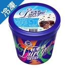 杜老爺特級冰淇淋-瑞士巧克力480G/桶【愛買冷凍】