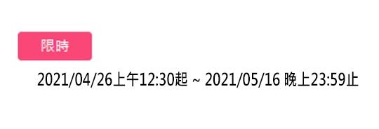 Christian Dior 迪奧 花漾迪奧淡香水精巧版(5ml)【小三美日】CD ※禁空運 $369