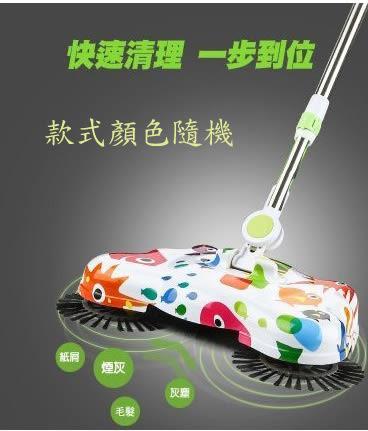 【17mall】360度免插電懶人手推式掃地機/免插電掃把/免插電吸塵器/手動式掃地機器人