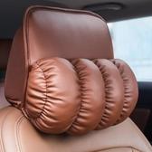車用枕頭 汽車頭枕護頸枕用品靠枕創意脖子頸枕座椅車內車載車用腰靠枕頭 雙12狂歡