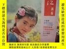二手書博民逛書店罕見《浙江畫報》(1980第6期)Y11182 出版1980