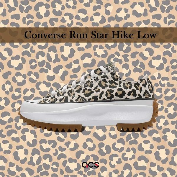 Converse 休閒鞋 Run Star Hike 低筒 厚底 增高 膠底 鬆糕鞋 豹紋 女鞋【ACS】 170912C