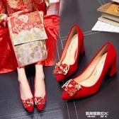 婚鞋結婚鞋子婚鞋女新款紅色高跟新娘鞋粗跟敬酒鞋孕婦韓版秀禾鞋 凱斯盾