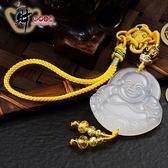 發財彌勒吊飾(黃色)《含開光》財神小舖【DSL-5804】福氣盈門、吉祥如意