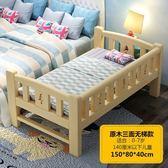 兒童床 兒童床帶男孩女孩單人床嬰兒床小床加寬拼接分床兒童床JD 寶貝計畫