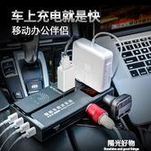 逆變器車載12v24伏轉220v多功能大貨車專用插座汽車充電源轉換器 NMS陽光好物