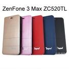 【Dapad】經典隱扣皮套 ASUS ZenFone 3 Max ZC520TL (5.2 吋)