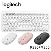 Logitech 羅技 K380跨平台藍牙鍵盤 珍珠白+Pebble M350 鵝卵石無線滑鼠 組合