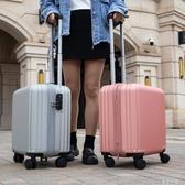 行李箱 行李箱拉桿箱網紅輕便小型拉桿密碼旅行箱登機箱【全館免運】