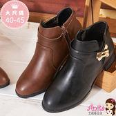 艾妮塔公主。中大尺碼女鞋。(B164) 經典鎖釦拉鍊造型短靴 2色。40 41 42 43 44 45 碼
