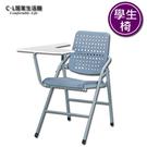 【 C . L 居家生活館 】Y191-4 白宮塑鋼學生椅(烤漆)/寫字椅/會議椅/大學椅