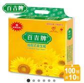 【百吉牌】抽取式衛生紙(100抽x80包/箱)-箱購