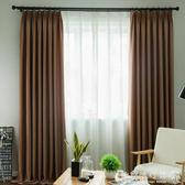 北歐棉麻窗簾成品加厚落地窗簡約現代客廳臥室全遮光純色亞麻布紗igo  歐韓流行館