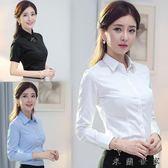韓版白襯衫女棉長袖免燙