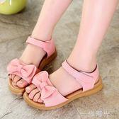 女童涼鞋新款夏季蝴蝶結公主鞋中大童學生涼鞋女孩子防滑涼鞋 一米陽光