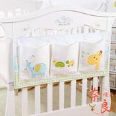 店長推薦嬰兒床收納袋掛袋尿布多功能收納掛袋整理袋儲物袋