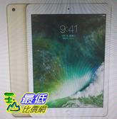 [COSCO代購]  W1172510 10.5 iPad Pro Wi-Fi 256GB 金 Gold (MPF12TA/A)