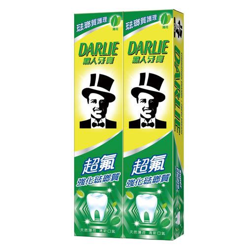 黑人超氟牙膏250g*2條【愛買】